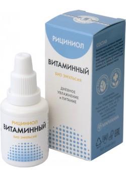 Эмульсия Рициниол Витаминный
