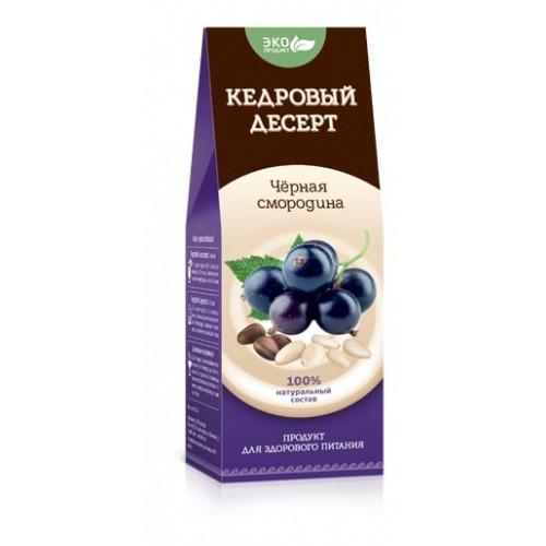 Кедровый десерт «Черная смородина»  г. Красногорск