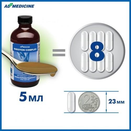 В 5 мл Реотон Комплекса содержится питательных веществ как в 8 капсулах лекарственного средства