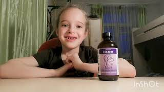 Отзыв девочки про витамины для детей США